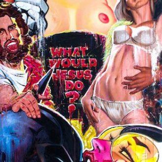 Секс супер галерея